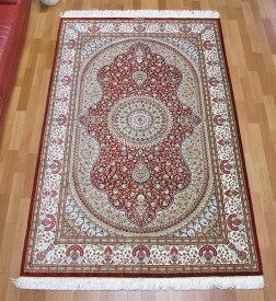 ペルシャ絨毯・シルク100% 200×131cm