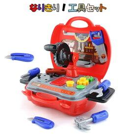 おままごと 工具セット 収納トランクセット 大工さん なりきり おもちゃ 男の子向け 組立て 玩具 ごっこ遊び ツール工具箱