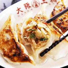 【大阪王将】ジャンボにら餃子♪15個入【大きいサイズ】【大阪王将】【ぎょうざ】