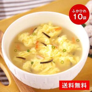 ヨード卵・光のこくこくふかひれスープ10袋セット【メール便】