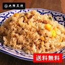 炒飯【新世界菜館監修 】特製煮豚チャーハン12袋セット