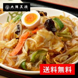 【送料無料】 上海焼きそば 6食 【※メール便出荷】( 送料無料・ワンコイン・焼きそば・やきそば )