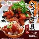 炭火風やきとり丼の具 1袋120g【大阪王将】【丼】焼き鳥 焼鳥 ヤキトリ