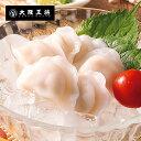 餃子 冷やし餃子14−16個 ( ぎょうざ ギョーザ 冷凍食品 ) 大阪王将 餃子
