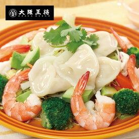 ぷるもちえび水餃子210g(14個〜16個入) 海老水餃子