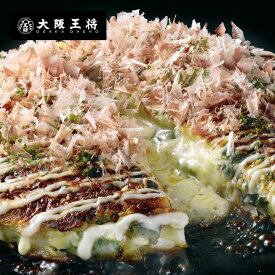 【千房】ねぎ焼チーズ 1枚(おこのみやき、ちぼう、チボウ)