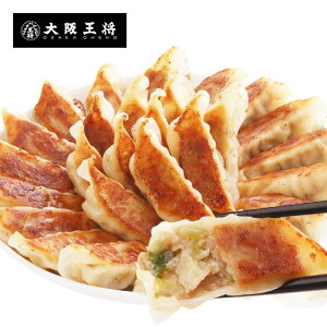 大阪王将 肉餃子 50個入