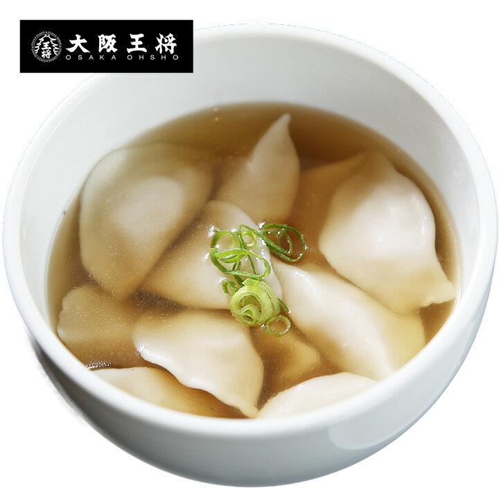 水餃子14〜16個入大阪王将もちもちの食感が大人気!点心餃子ぎょうざギョーザ