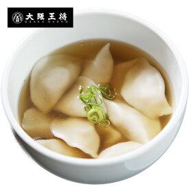 冷凍食品 水餃子14〜16個入 大阪王将もちもちの食感が大人気!点心餃子ぎょうざギョーザ 冷凍食品 おかず お弁当