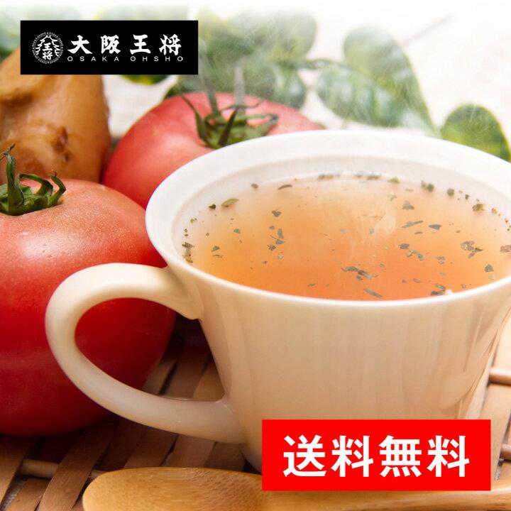 【送料無料】完熟トマトしょうがスープ120g(カップ50杯分)とまと/生姜/ショウガ/ジンジャー/スープ/粉末スープ/メール便【同梱・代引き不可】