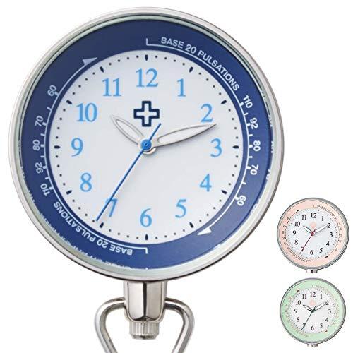 【あす楽対応】チェーン付蓄光ナースウォッチ 懐中時計 脈拍計測[ナース グッズ 時計 ナースウォッチ 医療 介護 看護師 ]