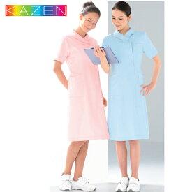 スカラップラインワンピース 比翼ファスナー かわいいポケット ワンピース 004-20 ナース ウェア 白衣 病院 医療 介護 看護師 歯科助手 KAZEN ラッキーシール 領収書OK