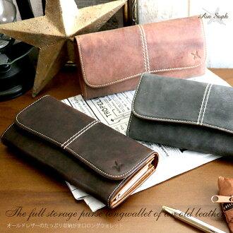 本女子的女子男子型(長錢包)DA755-HP錢包長錢包軟皮革老皮革的充足收蔵小錢包長錢包~中的皮革o-sho