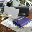 Ampersand<Medelu>エレガントながま口三つ折り財布/ アンパサンド 0916-401 折財布 スタイリッシュ レディース 大人 キレイ目 上品 …