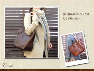 A lot of good-quality accent tote bag / men tote bag pockets real leather commuting shoulder bag real leather bag men A4 Lady's popularity o-sho of the soft leather