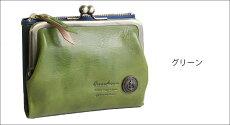 【Cuirdeson】Marineがま口二つ折り財布/キュイールデソン/レディース財布がま口レディース本革革ロングウォレット