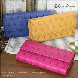 abea693acaa2 【Cuirdeson】キュートな型押しネコのイタリアンレザーかぶせ長財布/キュイールデソン