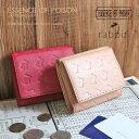 【ESSENCE OF POISON】BOX型小銭入れの三つ折りウォレット ウサギ/エッセンスオヴポイズン/うさぎ ウサギ レディース 折財布 ミニ財布 …