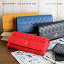長財布 レディース FRAME WORK フレームワーク <カルテット>カラーメッシュのたっぷり長財布 かぶせ 財布 レディー…