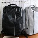 moustache ムスタッシュ フェイクレザーのスマートパソコンリュック リュックサック 仕事 通勤 a4 a3 メンズ 大人 宿…