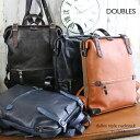 【DOUBLES】ダレス型本革リュック リュックサック 仕事 通勤 a4 メンズ がま口 ビジネス 大人 おしゃれ JUE-7360