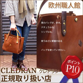 Creed ran fine leather MIDI squared-camel, Brown and Red is stock-minute booking at the end of 2/2014 / women's tote bags casual bags Tote natural leather bag ladies o-sho