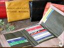 長財布 カード 大容量【Lahella】カードたっぷりマルチ長財布(L-108)〜イエローとオレンジは10月中旬入荷予定分のご…