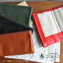 長財布 カード 大容量【Lahella】大容量!カードたっぷりマルチ長財布(L-118)ラヘラ 本革 財布 レディース 長財布 カードたっぷり 通…