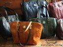 【送料無料】【moquip モキップ】ガルーシャの宝石トートバッグ 本革 バッグ ショルダー A4 仕事 書類 通勤 上質 シック 上品 エイ革o-…