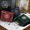 【送料無料】財布 【moquip】ガルーシャの宝石三つ折り財布(折財布)/モキップ エイ革 人気ブランド レディース 財布 折財布 本革