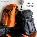 【NELD ネルド】<ROLL(ロール)>大人の本革上質リュック/牛革 本革 メンズ リュック リュック FN607