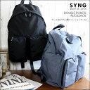 【SYNG シング】クールなダブルポケットリュック〜M/コットン ナイロン 牛革 メンズ レディース リュック 294378