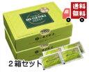 玄米酵素 ハイゲンキ スピルリナ (顆粒・90袋入) 2箱セット