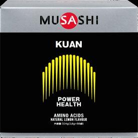 MUSASHI KUAN スティック 3.6g×90本 サプリメント ムサシ クアン