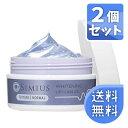 【2個セット】メビウス製薬 シミウス ホワイトニング リフトケアジェル