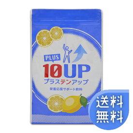 プラステンアップ 240g ( 30杯分 )