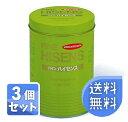 【3個セット】薬用入浴剤 パインハイセンス 2.1kg