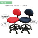 【A級アウトレット限定数入荷品】タマリビングJr.chair CUTE ジュニアチェア キュートTW-97RED/TW-98BL 2色より 人…