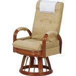 RZ-974HIリクライニング籐回転椅子