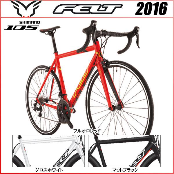 フェルト 2016 F75【ロードバイク/ROAD】【105】【FELT】【2016年モデル】【運動/健康/美容】