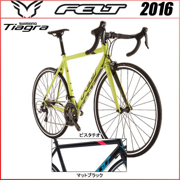 フェルト 2016 F85【ロードバイク/ROAD】【TIAGRA(ティアグラ)】【FELT】【2016年モデル】【運動/健康/美容】