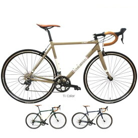 ルイガノ LGS-CRC ロードバイク LOUIS GARNEAU 自転車