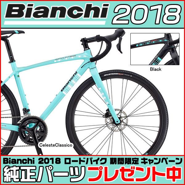 ビアンキ 2018 ロードバイク インプルーソ 105ディスク 50サイズ