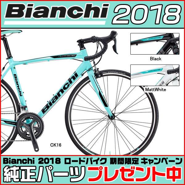 ビアンキ 2018 ロードバイク ビア ニローネ プロ ティアグラ 44サイズ