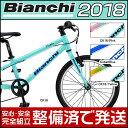 【エントリーでポイント10倍】ビアンキ 2018年モデル PIRATA 20(ピラタ20インチ)【20インチ】【子供用自転車/ジュニアバイク】【Bianchi】
