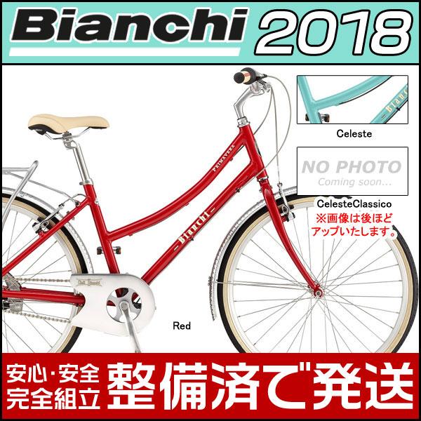 """ビアンキ 2018 シティバイク プリマヴェーラ L 16""""サイズ"""