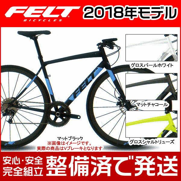 FELT(フェルト) 2018年モデル Verza Speed 50/ベルザ スピード 50【クロスバイク】
