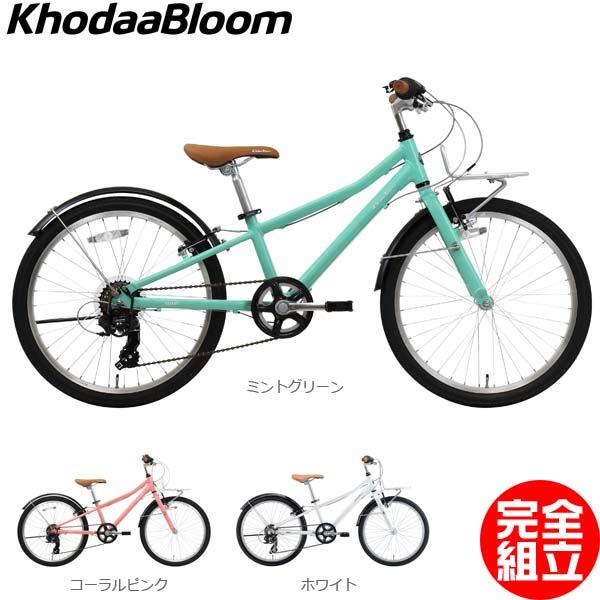 KhodaaBloom コーダーブルーム 2019年モデル asson J22 アッソンJ22 子供用自転車