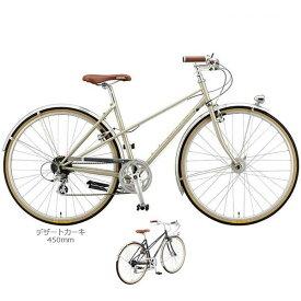 ARAYA アラヤ 2020年モデル PRM Mixte SWALLOW Promenade スワロー プロムナード クロスバイク