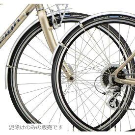 Raleigh ラレー FN-BDC ポリカーボネートマッドガードセット (自転車と同時購入のみ)